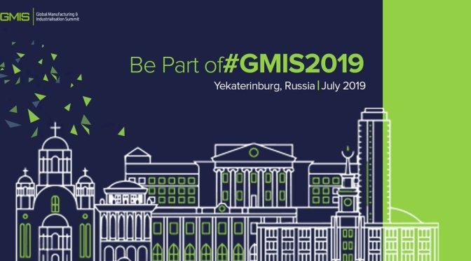Второй саммит производства и индустриализации GMIS пройдёт в Екатеринбурге с 9 по 11 июля