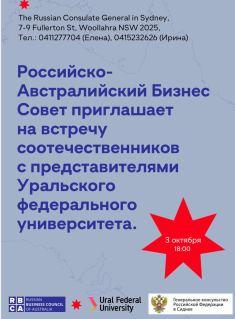 RBCA 1