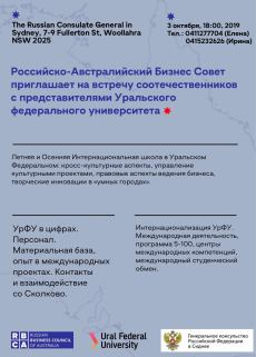 RBCA 2