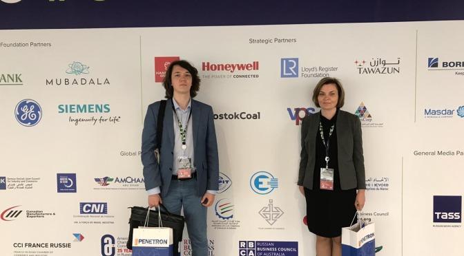 RBCA принял участие во Втором Глобальном саммите производства ииндустриализации GMIS 2019